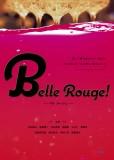 「Belle rouge!-0-」出演者オーディション