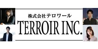 オーディション (株)テロワール タレント発掘オーディション 主催:株式会社テロワール、カテゴリ:タレント