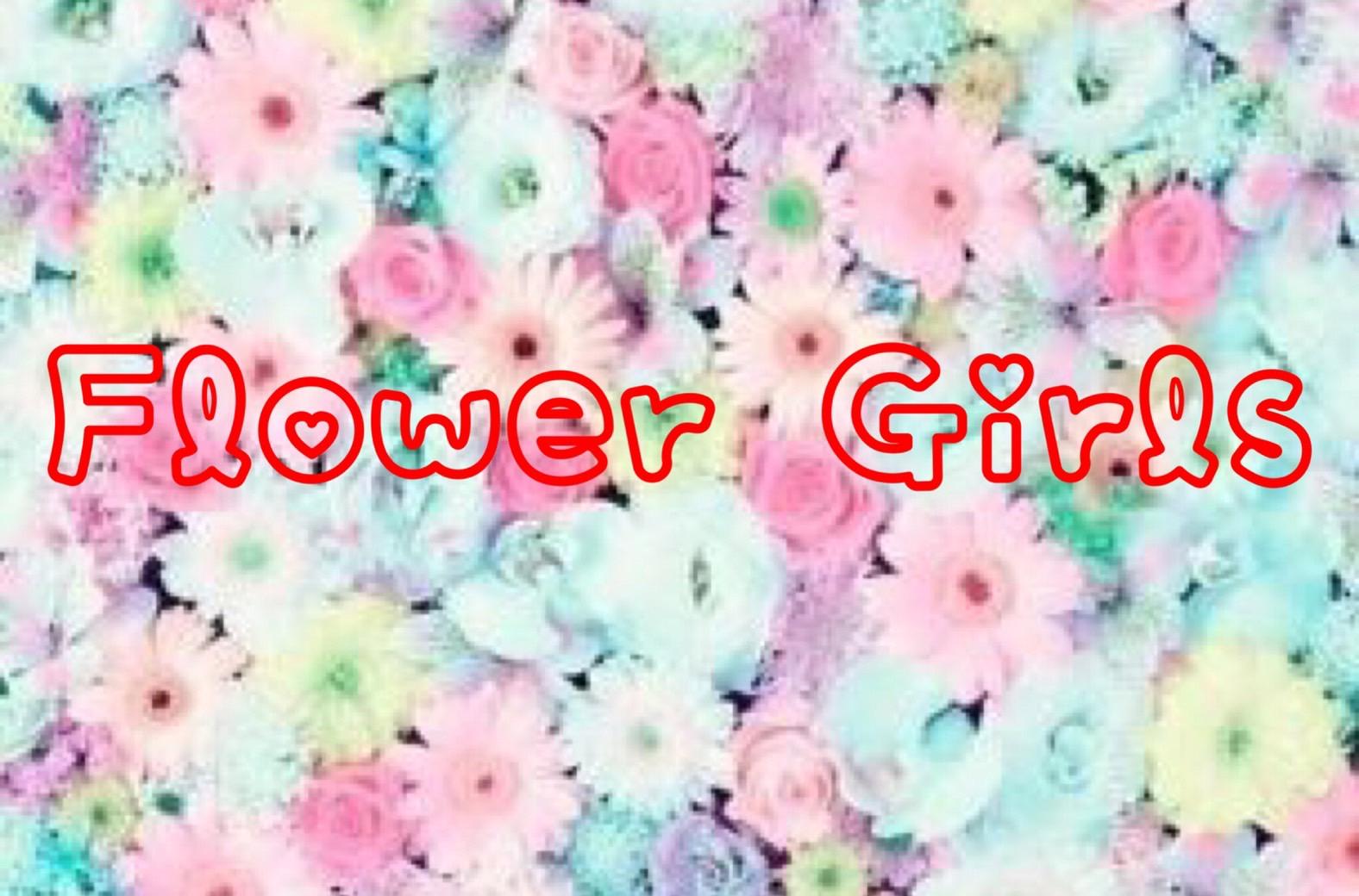 オーディション 新規アイドルチーム「フラワーガールズ(千葉)」1期生募集 千葉県の花をテーマにしたアイドルチーム 主催:有限会社EAST HOUSE、カテゴリ:アイドル(正統派)