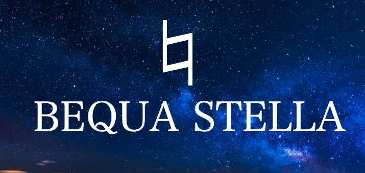 オーディション 絶対的な楽曲で展開する新グループ「ベクアステラ」メンバー募集 主催:アクセルグロー株式会社、カテゴリ:アイドル(本格派)