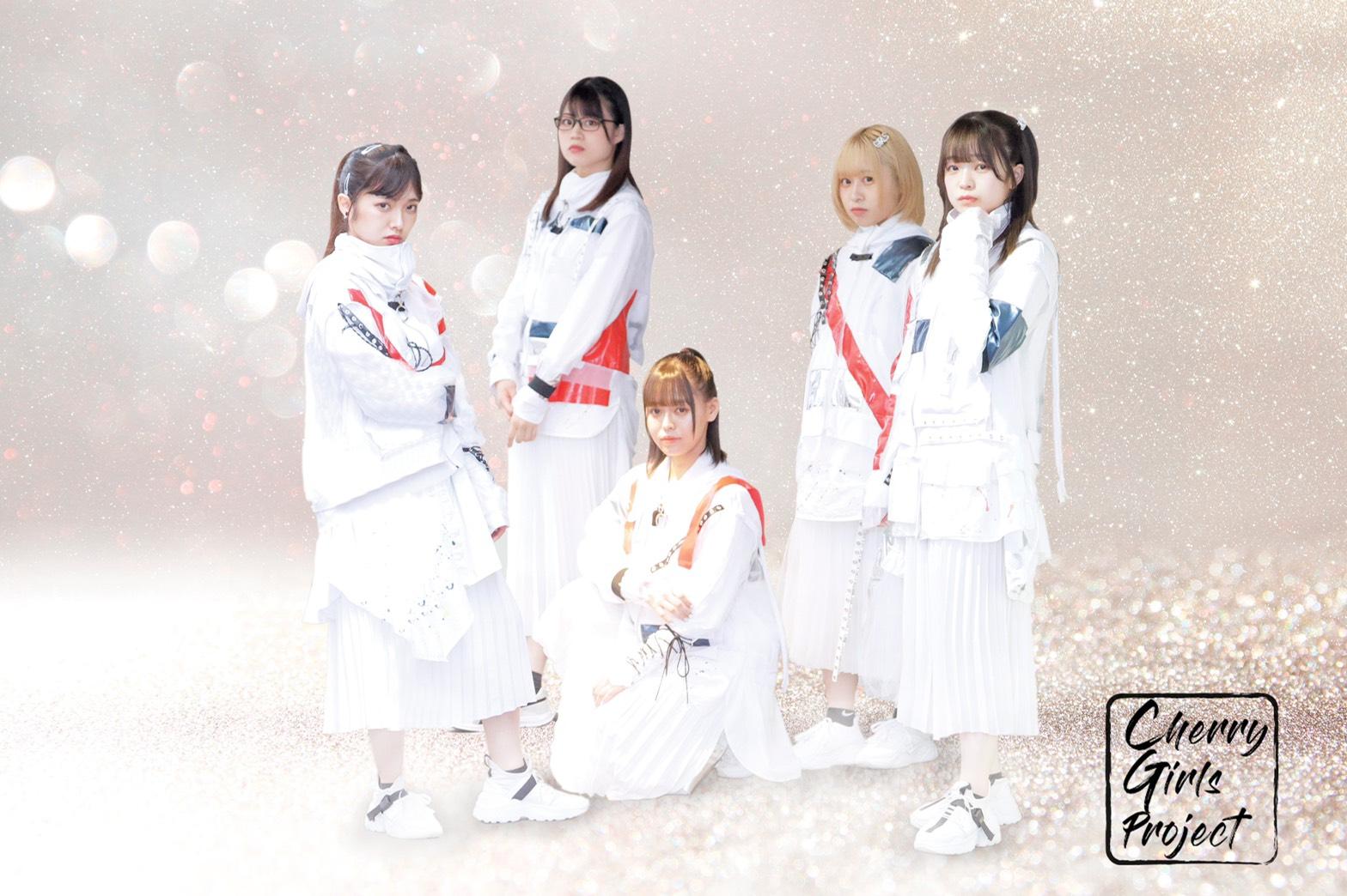 オーディション Girls Project新規メンバー募集 L'Arc~en~Ciel等を手掛ける岡野ハジメがプロデューサーに就任 主催:株式会社GAEA WORKS ENTERTAINMENT、カテゴリ:アイドル(正統派)