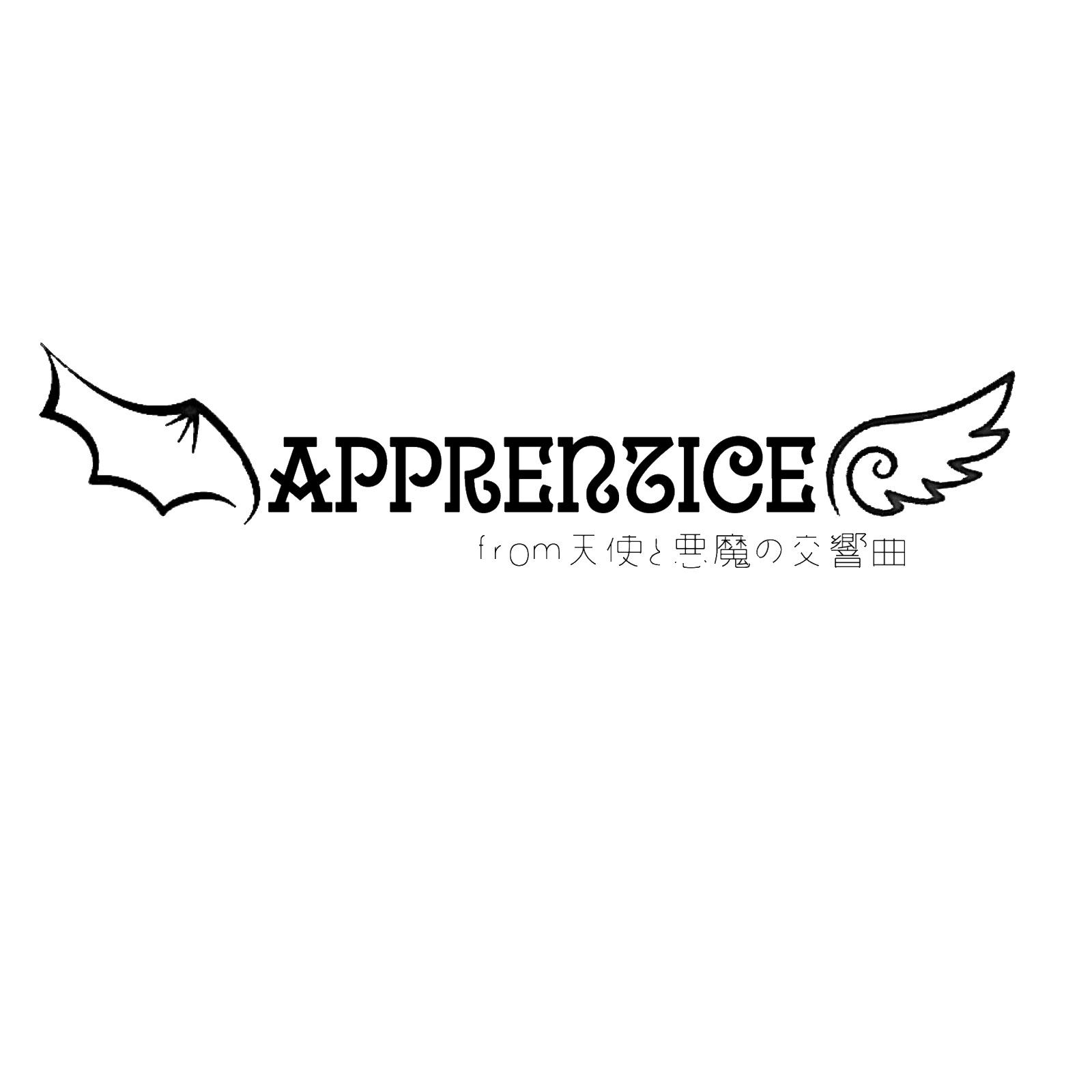 オーディション apprentice from 天使と悪魔の交響曲 メンバー募集 主催:大空組、カテゴリ:アイドル(特化系)