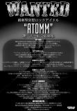 """最新型哀愁ロックアイドル """"ATOMM"""" オリジナルメンバー募集"""