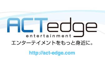 オーディション 「大阪ミナミ」を応援するご当地アイドルグループ メンバー募集 主催:ACT EDGEエンターテイメント(株)、カテゴリ:アイドル(東京以外)
