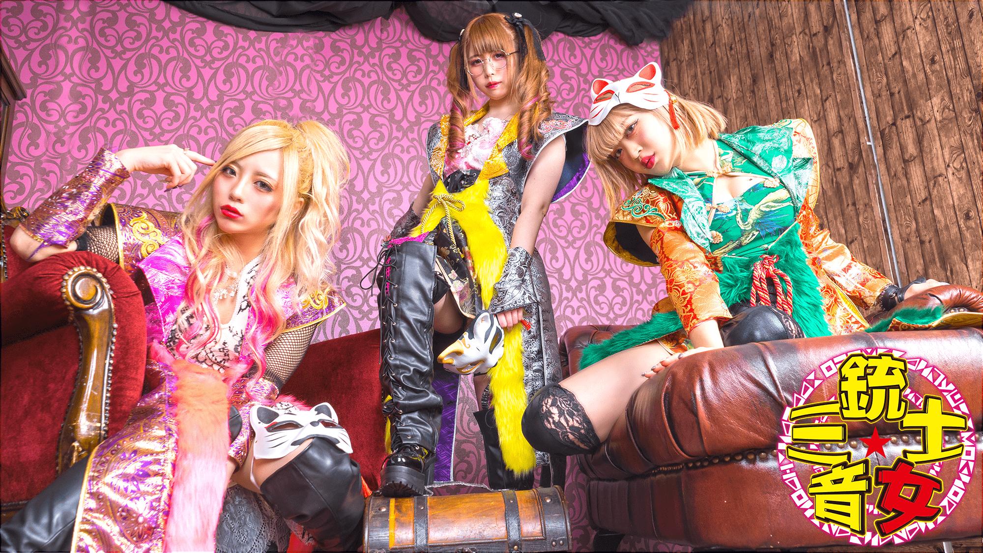 オーディション [福岡]YouTuberアイドル「音女三銃士」新メンバーオーディション 主催:エヌエスティー、カテゴリ:アイドル(東京以外)