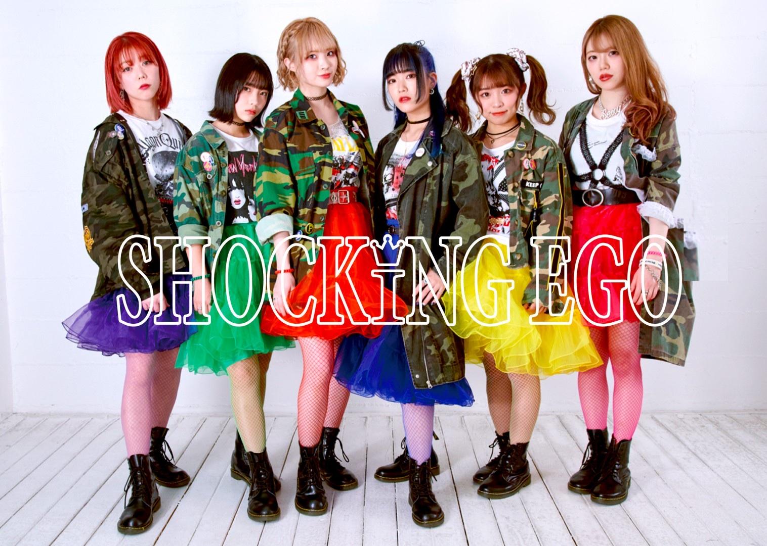 オーディション アイドルグループSHOCKiNG EGO メンバー募集 歌とダンスとお芝居とマルチに活躍したい方を募集します 主催:P×S×N グループ、カテゴリ:アイドル(元気系)