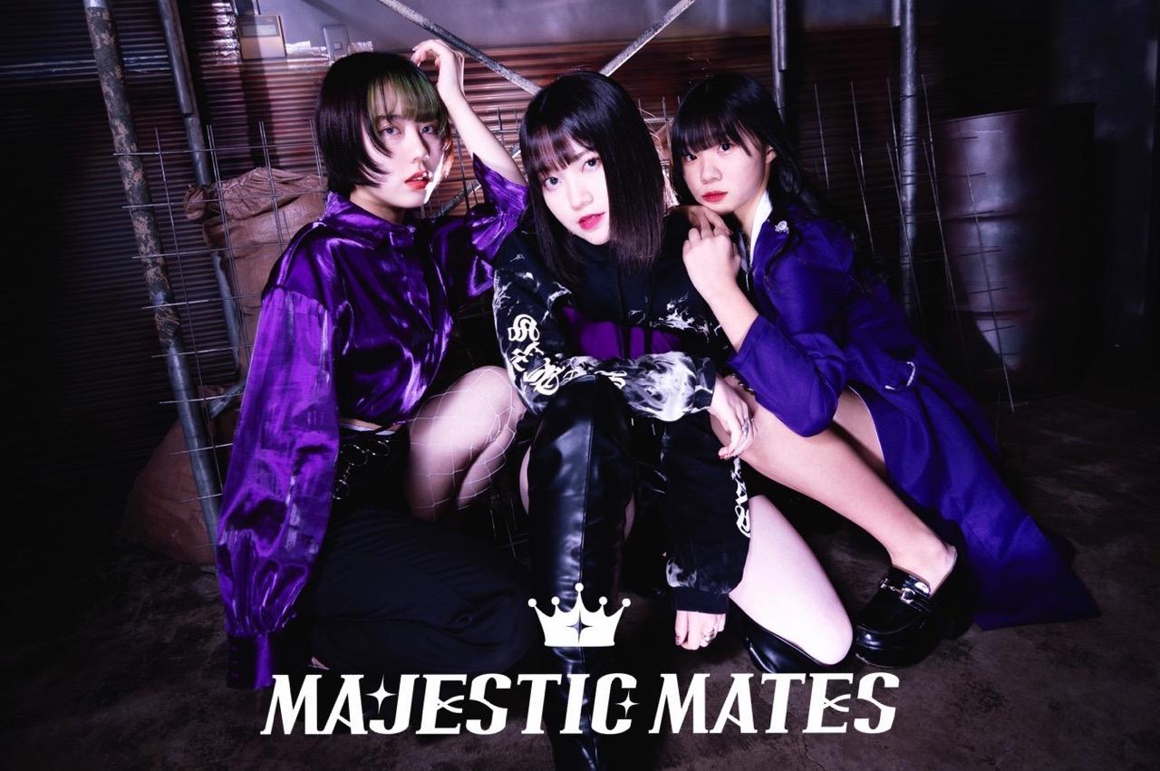 オーディション [大阪]ダンス&ボーカル MAJESTIC MATES 新メンバー募集 ダンス経験のある方を求めています。ボーカル経験は不要です 主催:株式会社ブルースプラッシュ、カテゴリ:アーティスト