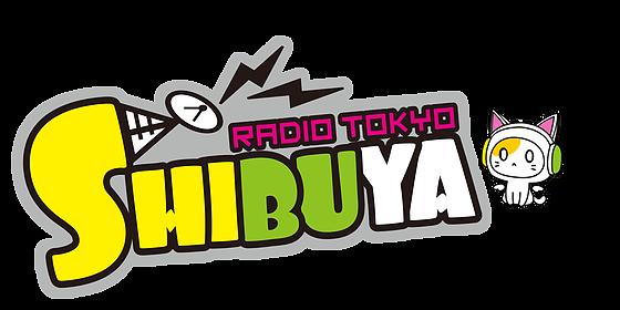 オーディション 渋谷ラジオtokyo ラジオドラマ出演者募集 主催:渋谷ラジオtokyo、カテゴリ:声優