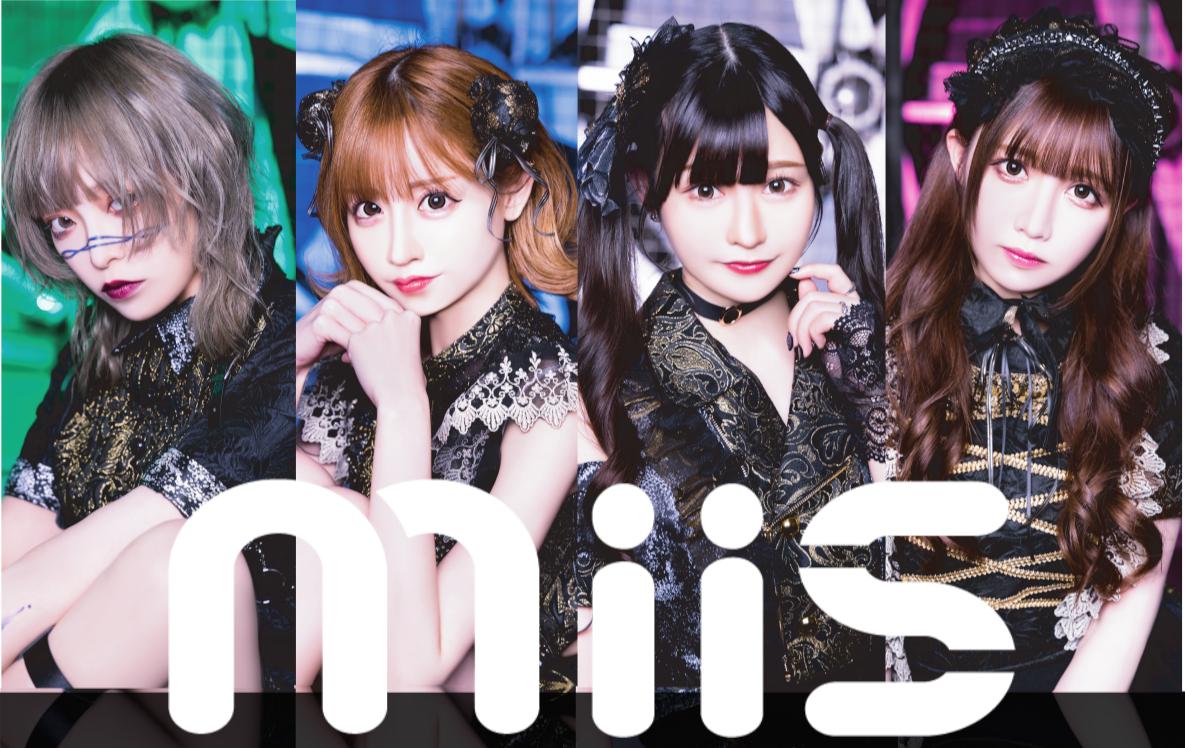 オーディション アイドルグループ「MiiS」追加メンバー募集 主催:有限会社サンクレイド、カテゴリ:アイドル(本格派)