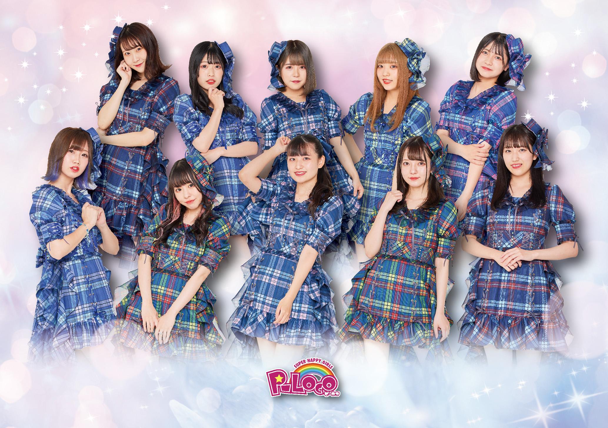 オーディション [名古屋]ロコ組3グループ新メンバー募集 主催:有限会社ロコ、カテゴリ:アイドル(東京以外)