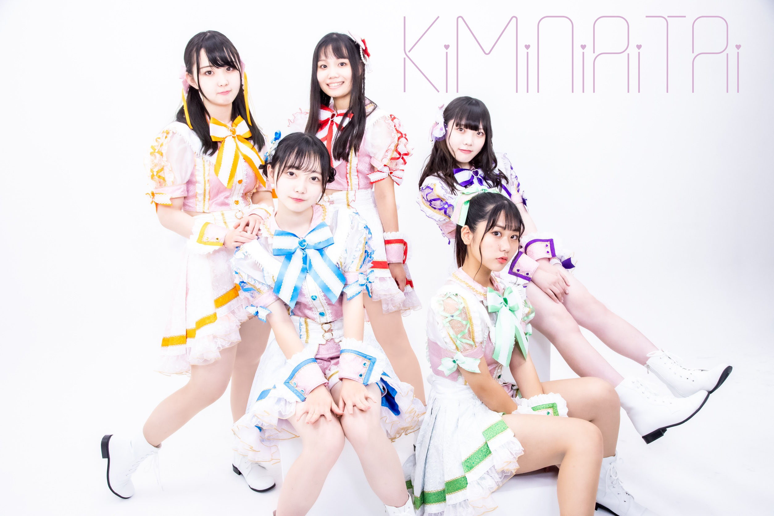 オーディション [関西]正統派アイドル「KiMiNiAiTAi」メンバー募集 キラキラ可愛い楽曲・衣装・パフォーマンスで世の中を明るく照らすアイドル 主催:ソウルエッジプロモーション、カテゴリ:アイドル(東京以外)