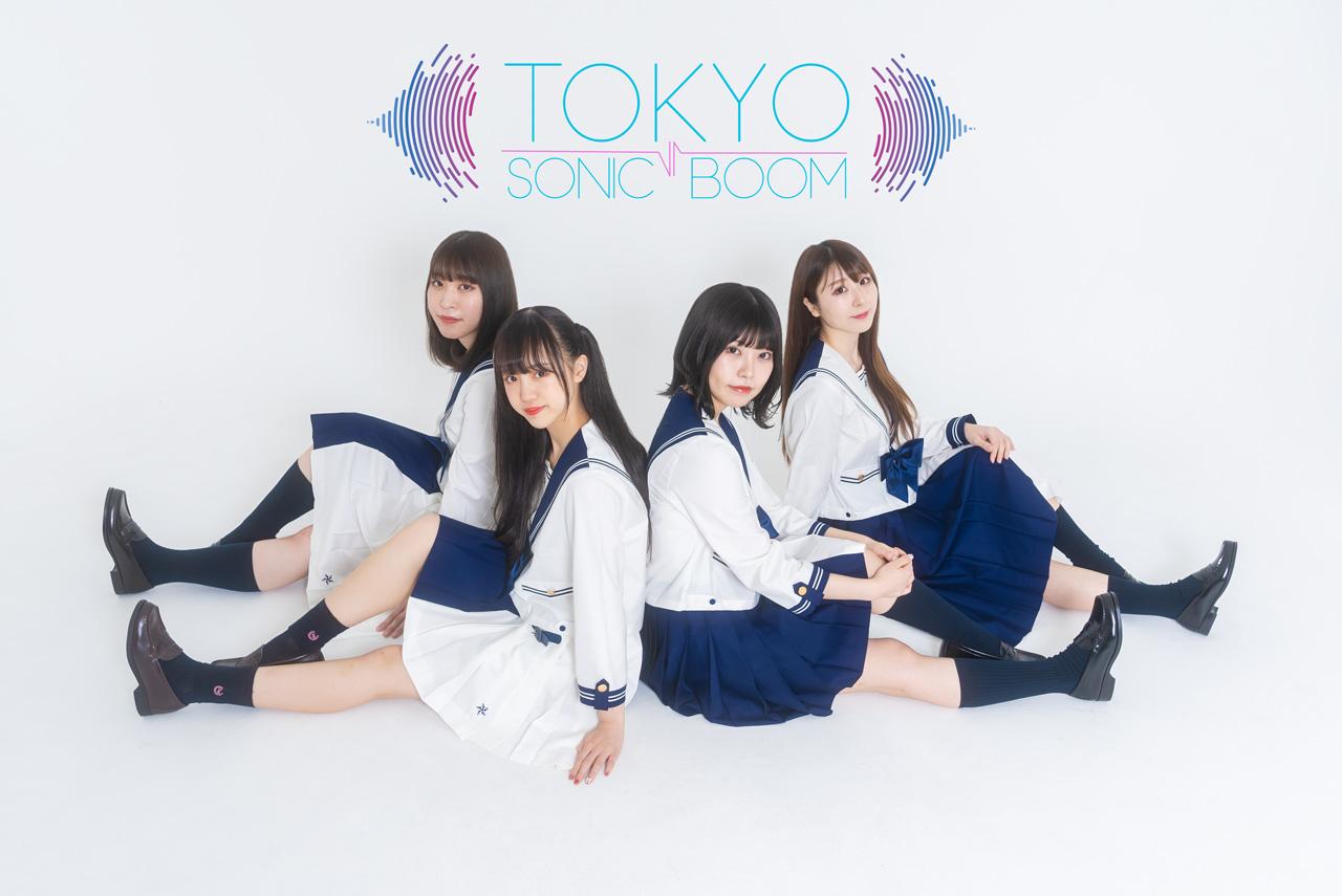 オーディション TOKYO SONIC BOOM 本気で中国を目指す新メンバー募集 中華圏出身者も歓迎、中国語未経験可 主催:Sonic boom Project株式会社、カテゴリ:アイドル(特化系)