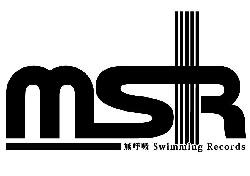 オーディション 無呼吸 Swimming Records 新規アイドル募集 新規レーベル立ち上げに伴い一緒に活動していただけるアイドルを募集します 主催:無呼吸 Swimming Records、カテゴリ:アイドル(楽曲派)